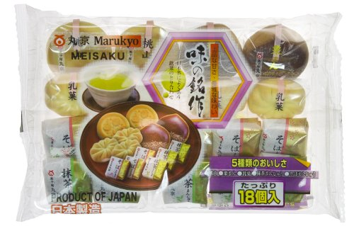 5-Style Traditional Japanese Mini-Confectionery Gift Bundle (Japanese Import)