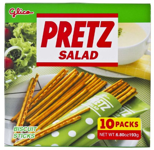 Pretz Salad Flavor Biscuit Sticks Gift Box Set (1 Box of 10 Mini-Bags)