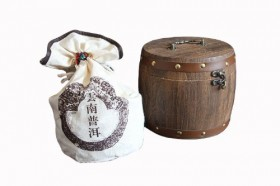 90s Yunnan Old Pu-erh Ripe Pu'er Tea 500g in Bulk with Wooden Cask
