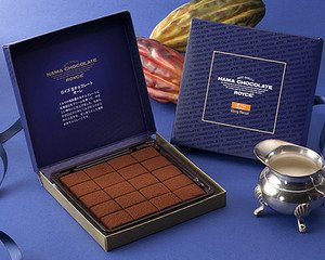 "Royce Nama Chocolate ""Au Lait"" Shipping From Hokkaido [Free Royce' Gift-wrap Included]"