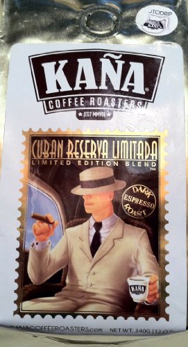 Cuban Reserva Limitada (Whole Bean) 12 ounce