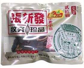 Helen Ou@ Hunan Xiangtan Specialty: Zhang Xin Fa Betel Nut or Binglang Pack of 10